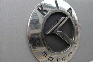 Kia-Motors-Finance-Login